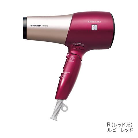 シャープ IB-HD95 レッド