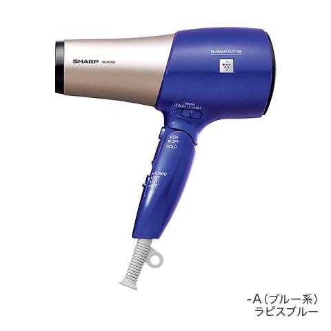 シャープ IB-HD95 ブルー