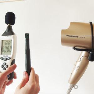 パナソニック EH-NA28 温度試験