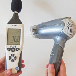 パナソニック EH-NE28 騒音試験