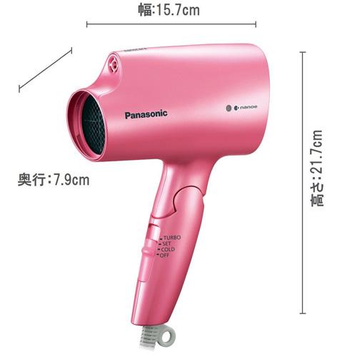 パナソニック EH-NA29 寸法