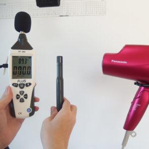 ナノケア EH-NA99 温度試験