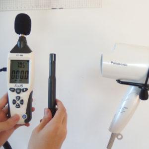ナノケア EH-NA29 温度試験
